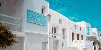 grecia_ridica_restrictiile_pentru_mai_multe_tari_poza_reprezentativa